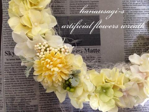 華やかな春色のフラワーリース(イエロー:28cm)3