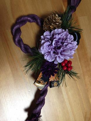 紫色がカッコいい。落ち着いたカラーしめ縄