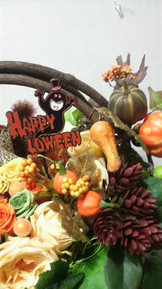 秋にインテリアとして飾れるフラワーアレンジメント作品(詳細)
