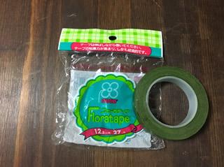 デキシーのフローラテープ(グリーン)